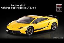 ���������������� ������ ���������� �Scale Lamborghini Gallardo Superleggera�